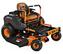 SCAG Mower Dealers